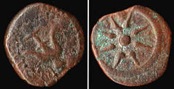 A bronze mite, also known as a Lepton (meaning small), minted by Alexander Jannaeus, King of Judaea, 103 - 76 B.C. obverse: the blooming lotus scepter of ancient Egypt in circle, reverse: star of eight rays.