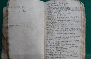 KJV Manuscript